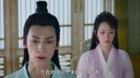 《香蜜沉沉烬如霜》杨紫cut第48集