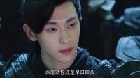 《香蜜沉沉烬如霜》杨紫cut第58集