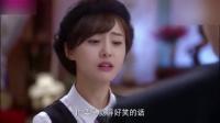 《翡翠恋人》励志女神邂逅海归总裁 郑爽李钟硕上演欢喜冤家