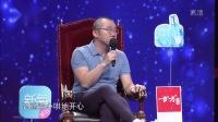 说出了心声啊!涂磊:把老妈给的钱交到女人手上根本不算本事!