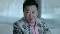 《橙红年代》预告片 12 刘子光尾随追查韩进阻拦,侯四海说出难处求合作