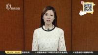 晨间门诊室:节日到来管住嘴——警惕胃食管反流病 上海早晨 180922
