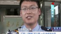 广西:战狼现身西非 彰显中国警察风采法治中国60分20180922 高清