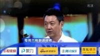 著名主持人杨柳做客节目 女嘉宾出场让杨柳紧张出汗不止