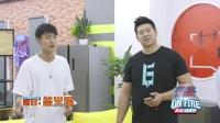 """灌篮球员默契挑战 杨皓喆竟被称""""弱智""""?"""