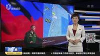 俄国防部公布伊尔-20坠机细节   新闻夜线 180923