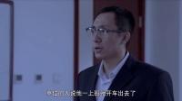啊,父老乡亲 25预告片 王天生为老胡答疑解惑,耿连杰紧急搜寻吕局长