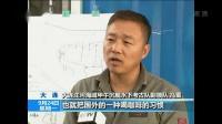 江苏 阳澄湖畔 美食集结品中秋 新闻30分 20180924 高清版