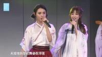 SNH48公演(晚间版) 180924