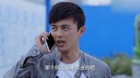 《橙红年代》预告片 16 尹总为难找茬刘子光,贝小帅提前准备反将一军