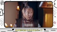 《斗破》吴磊参加选秀比赛? 大唱烤面筋, 可得劲了!