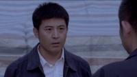 啊,父老乡亲 27预告片 王天生生气怒斥李康成,张希平不怀好意欲捣乱