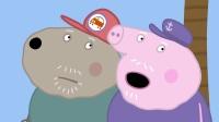 小猪佩奇 第六季 国语 002