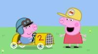 小猪佩奇 第六季 国语 006