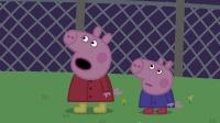 小猪佩奇 第六季 国语 009