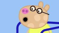 小猪佩奇 第六季 国语 008