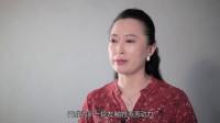 恒安集团企业文化—刘莹
