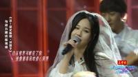 孟慧圆杨腾飞返场挑战 披婚纱惊艳出场