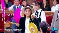 杨迪、刘维、沈梦辰歌舞团上线,承包全场笑点