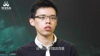 虚荣冠军HT采访_WESG2018-2019赛季中国总决赛