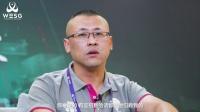PES2019冠军钟乔华采访_WESG2018-2019赛季中国总决赛