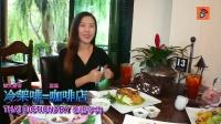 big big channel【冲遊泰國4.1】胡慧冲帶你去 3合1美容院!!