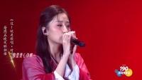 【对唱搭档音乐合集】《这!就是歌唱·对唱季》陈知远赵宥乔燃情演唱《美丽的神话》《撑腰》,嗨翻全场!