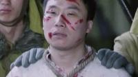 大当家做戏枪杀陆英豪 死而复生陆英豪法场营救郭浩坤