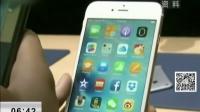 浙江杭州:全国多地苹果手机用户遭遇盗刷——手机出现异常支付  6707元被盗刷 新闻早报 181013