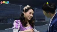《小伶玩具》王子帮助了公主, 太羡慕这样的爱情啦