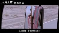 马伊琍公路历险被搭车,尕娃坏怂演绎荧幕忘年交笑中带泪