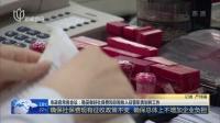 市政府常务会议部署推进上海新一代信息基础设施建设  新闻夜线 181015