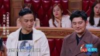 """杨迪皇上面对汪涵皇后的气场,瞬间变成""""鸡妃"""""""