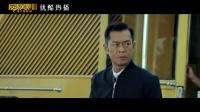 """》巨额黑金流入香港,古天乐张智霖以""""人民的名义""""反贪"""