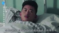 三分钟看完《谢文东4》第二集 谢文东遭遇埋伏受伤凶手不明