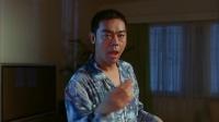 《煎酿三宝》刘青云夸张解释家里着火原因,许冠文拒绝他投宿家里