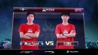 星际争霸2决赛-TIME vs MacSed-2018-2019WESG中国总决赛