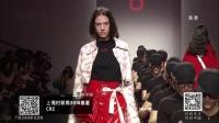 20181018《时尚中国》:上海时装周2018春夏——CRZ[时尚中国]