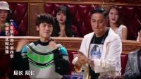 【看点】《火星情报局》汪涵薛之谦变天线宝宝,刘维钱枫秀rap,火星天团集体秀展示
