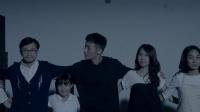 李荣浩《耳朵》MV