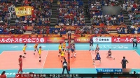 憾负意大利 中国女排无缘世锦赛决赛 晚间体育新闻 20181019 高清版