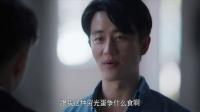 《创业时代》剧透:金城贿赂郭鑫年遭回怼