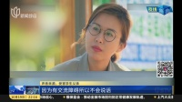 韩国:特殊教育学校曝出多起施暴事件 新闻夜线 181019