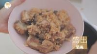 「厨娘物语」电饭煲排骨焖饭