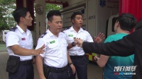 跳跃生命线12 国语 预告 救护车失误事件持续发酵,病人家中离奇死亡?