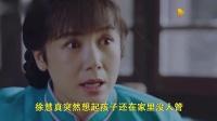 正阳门下小女人: 蒋雯丽实力扮嫩, 倪大红绿叶配花, 速成屏幕新宠