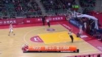 【高能时刻】CBA第一轮 山西vs四川 五佳球