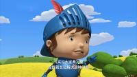 小骑士迈克 S2 国语 104