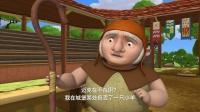 小骑士迈克 S2 英语 074