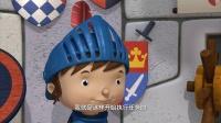 小骑士迈克 S2 英语 082
